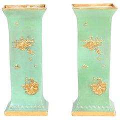 English Pair Glazed / Parcel Gilt Porcelain Vases/Pieces