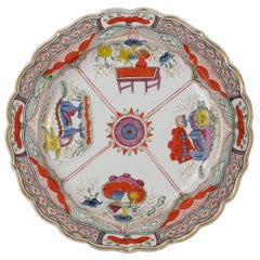 English Porcelain Plate, Coalport, circa 1800
