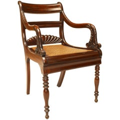 English Regency Style '19th Century' Ladder Back Armchair