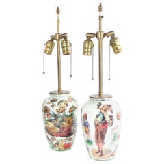 English Victorian Decoupage Glass Table Lamps