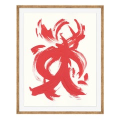 Enigma Abstract Print with Wood Frame by CuratedKravet