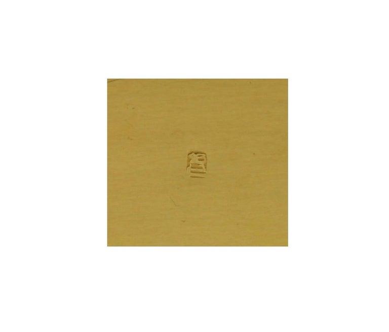 Erhard & Sons, Pair of Art Nouveau Brass Repoussé Boxes For Sale 6
