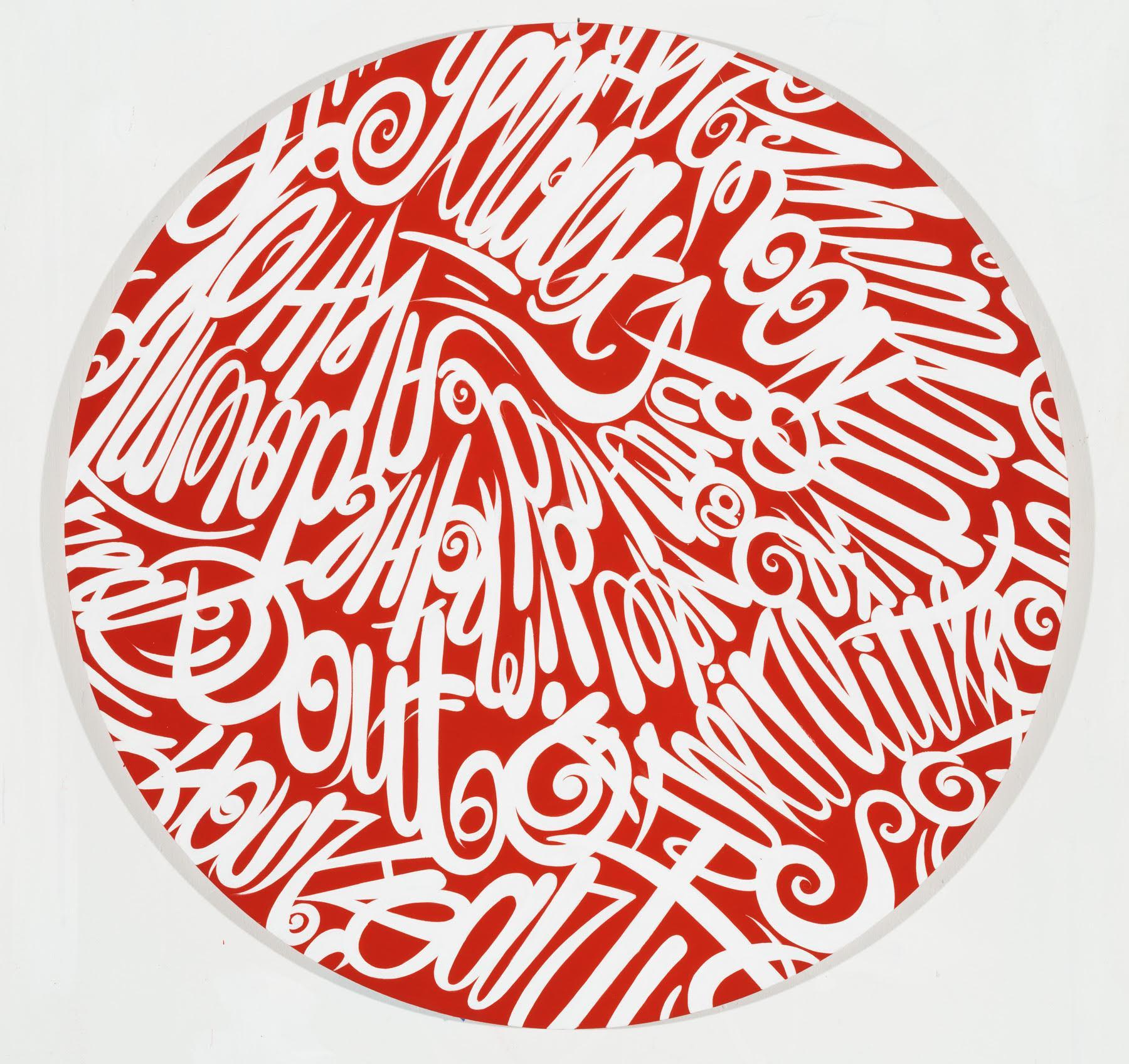 Breakout, Eric Inkala Street Art Graffiti Round Red White Round
