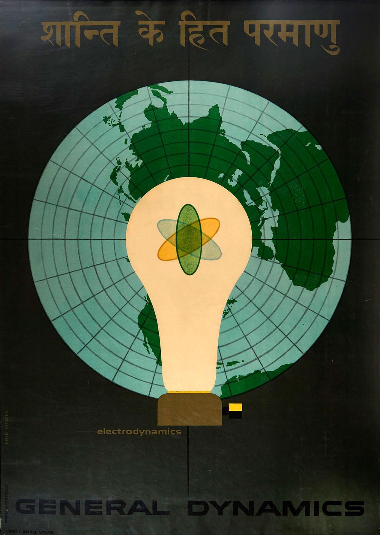 Original Vintage Poster General Dynamics Electrodynamics Atomic Energy Map Light