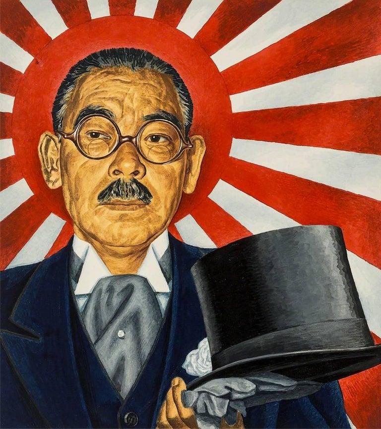 Ernest Hamlin Baker Portrait Painting - Yosuke Matsoke, Time magazine cover illustration , July 7, 1941