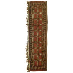 Ersari Tribal Wall Hanging Rug