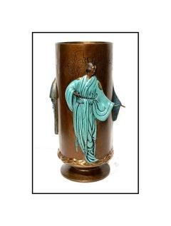 Erte Original Art Deco Bronze Fantasy Relief Vase Sculpture Signed Tirtoff Art