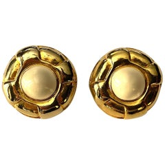 Escada Ivory enamel and Gold Buttom Earrings