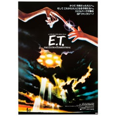 'E.T. The Extra Terrestrial' Original Vintage Japanese Movie Poster, 1982