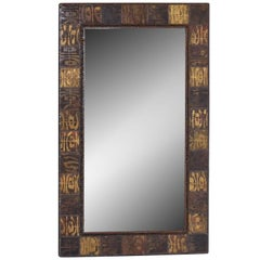 Etched Brass Wall Mirror