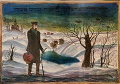 """Jewish Shtetl Wanderer"" Post Soviet Judaica Etching Hand Watercolor Painting"