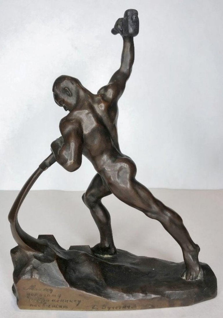 Soviet Modern 'Let Us Beat Swords into Plowshares' sculpture by Soviet sculptor Evgeniy Vuchetich. Marked with the title and the artist signature on the side of the base. A large scale version of this bronze statue was donated by the Soviet Union to