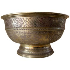 Ex Museum Early 20th Century Brass or Bronze Bowl Java Bali Indonesia