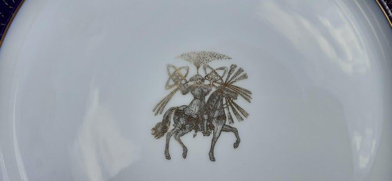 Exceptional Hermès Plate Dish Feux d'Artifice 150th Anniversary Only 200 Pieces In Excellent Condition For Sale In ., FR
