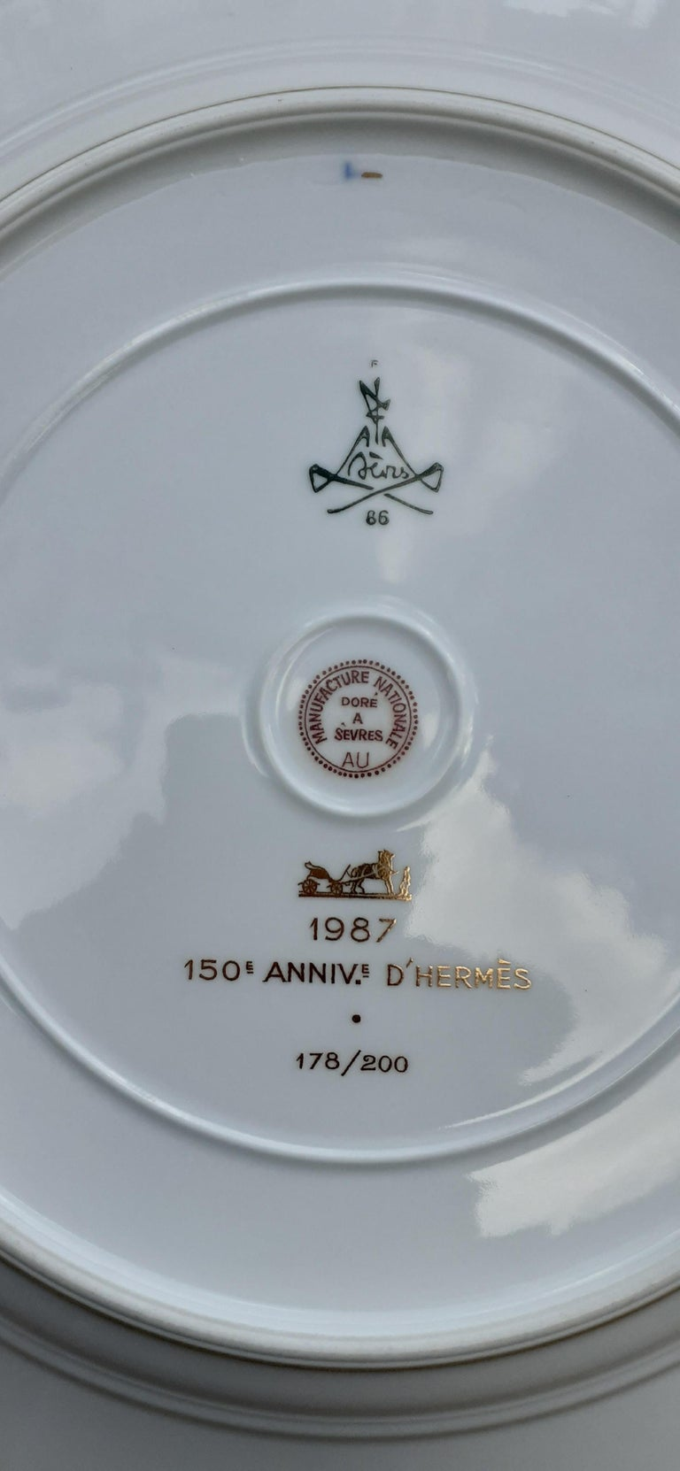 Exceptional Hermès Plate Dish Feux d'Artifice 150th Anniversary Only 200 Pieces For Sale 4