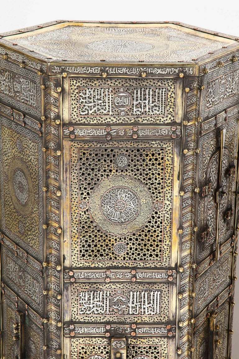 Exceptional Pair of Islamic Mamluk Revival Silver Inlaid Quran Side Tables For Sale 6