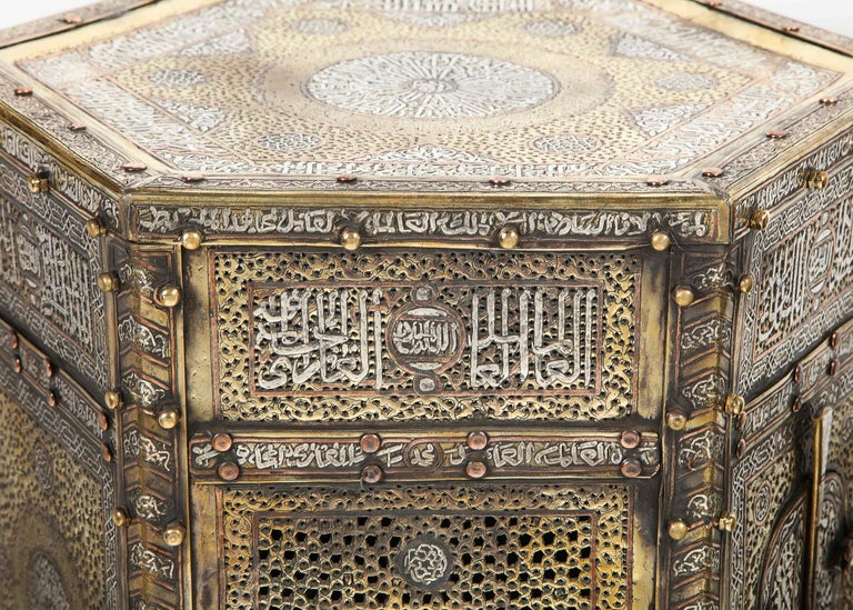 Exceptional Pair of Islamic Mamluk Revival Silver Inlaid Quran Side Tables For Sale 7