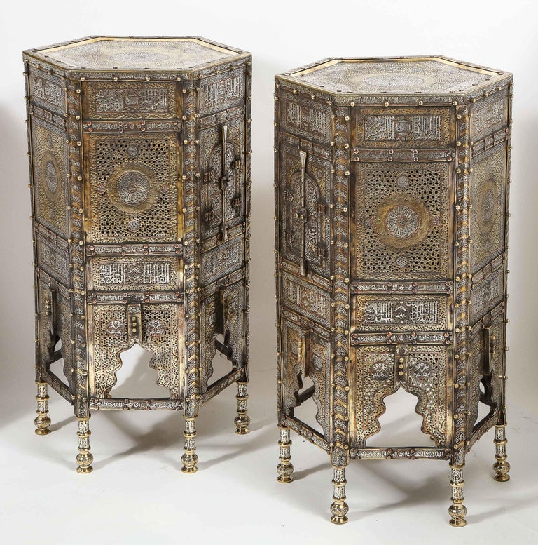 Exceptional Pair of Islamic Mamluk Revival Silver Inlaid Quran Side Tables For Sale 8