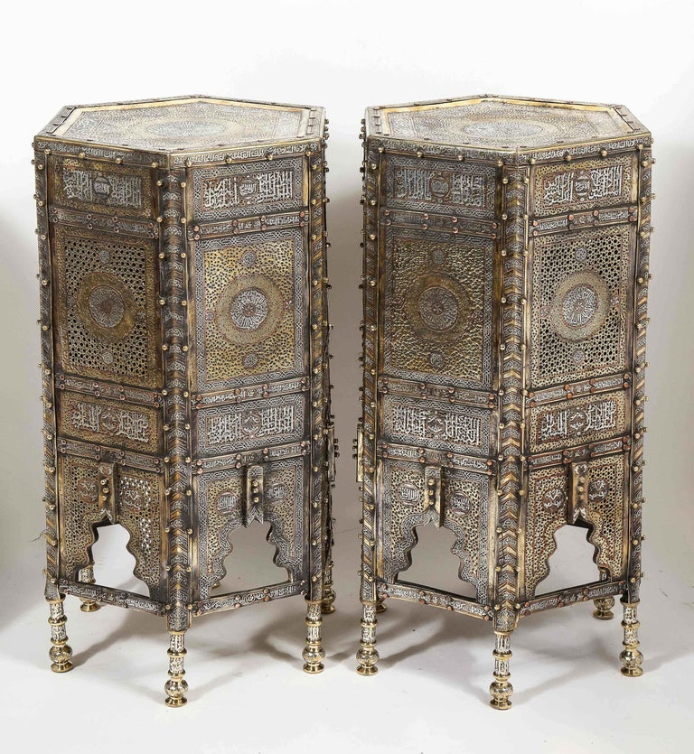 Exceptional Pair of Islamic Mamluk Revival Silver Inlaid Quran Side Tables For Sale 9