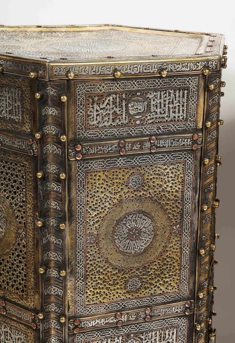 Exceptional Pair of Islamic Mamluk Revival Silver Inlaid Quran Side Tables For Sale 10
