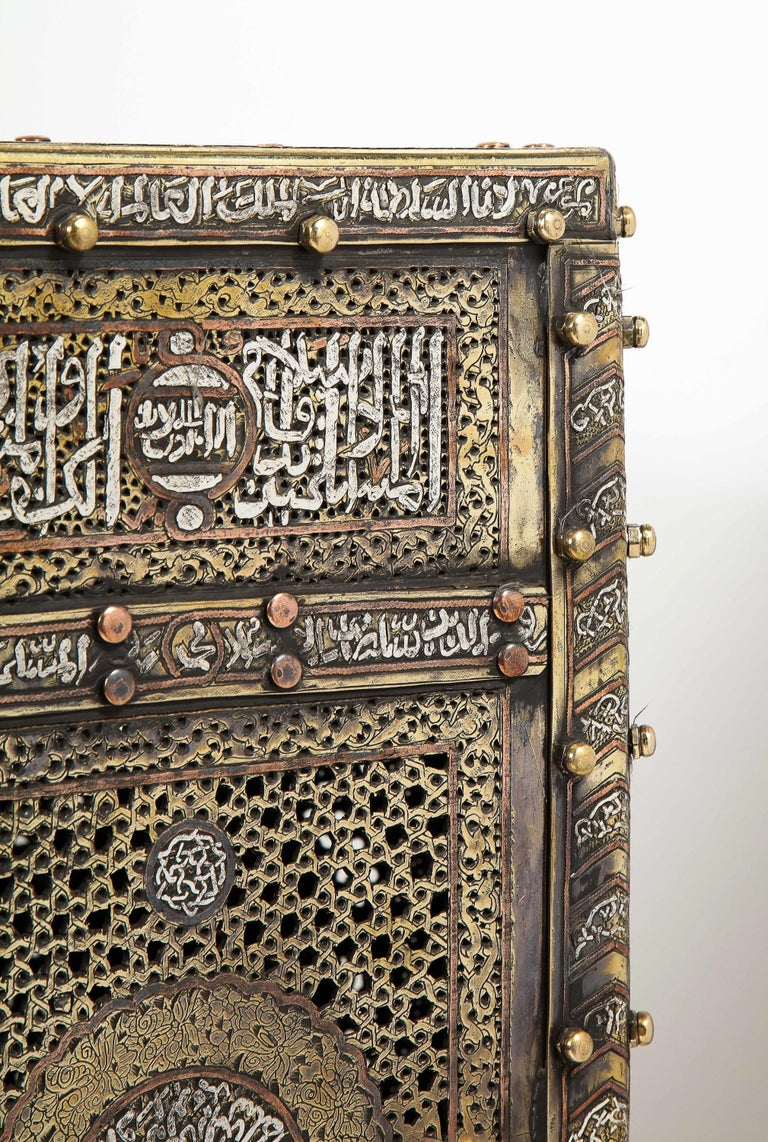 Exceptional Pair of Islamic Mamluk Revival Silver Inlaid Quran Side Tables For Sale 12