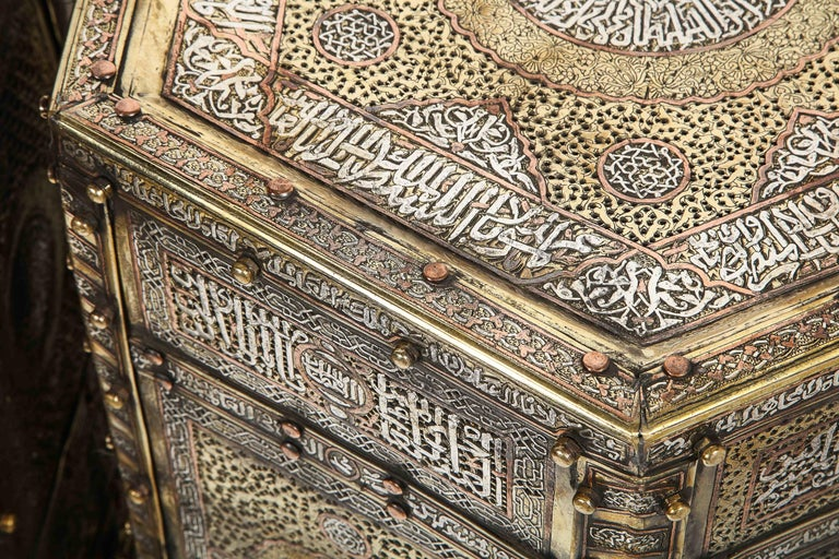 Exceptional Pair of Islamic Mamluk Revival Silver Inlaid Quran Side Tables For Sale 13
