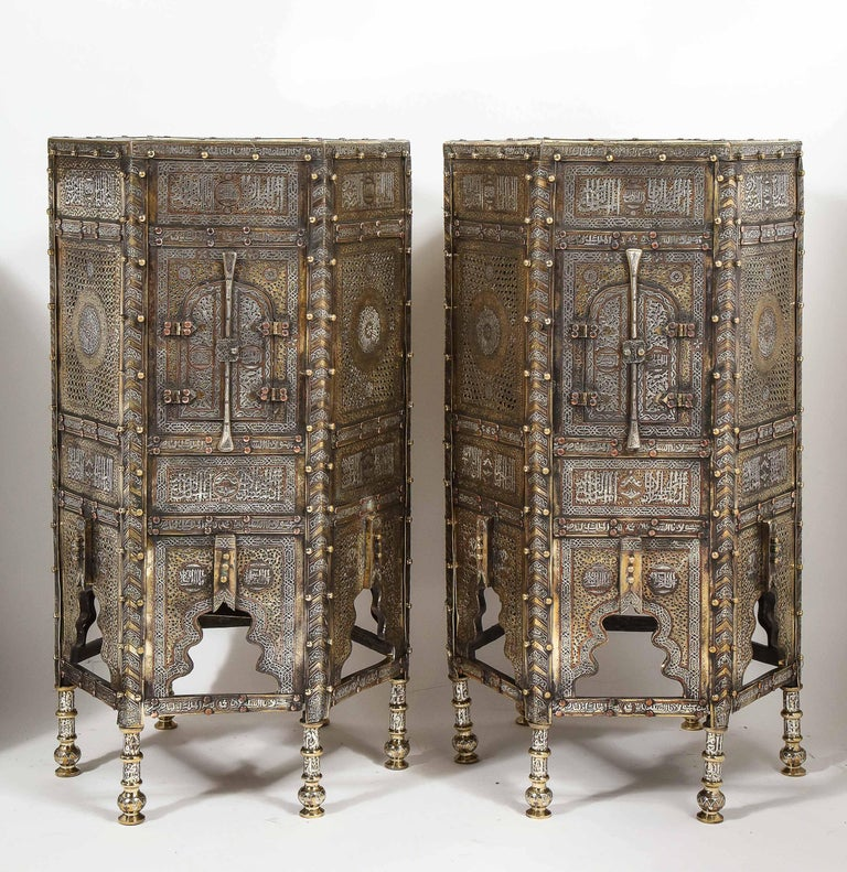 Exceptional Pair of Islamic Mamluk Revival Silver Inlaid Quran Side Tables For Sale 14