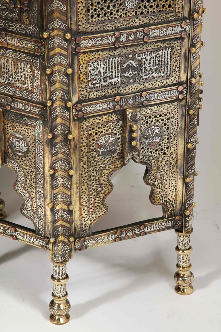 Exceptional Pair of Islamic Mamluk Revival Silver Inlaid Quran Side Tables For Sale 15