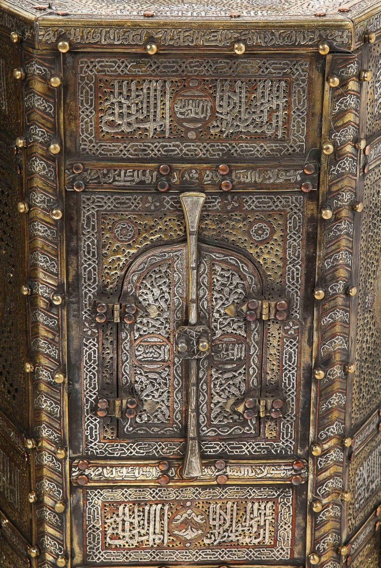 Exceptional Pair of Islamic Mamluk Revival Silver Inlaid Quran Side Tables In Good Condition For Sale In New York, NY
