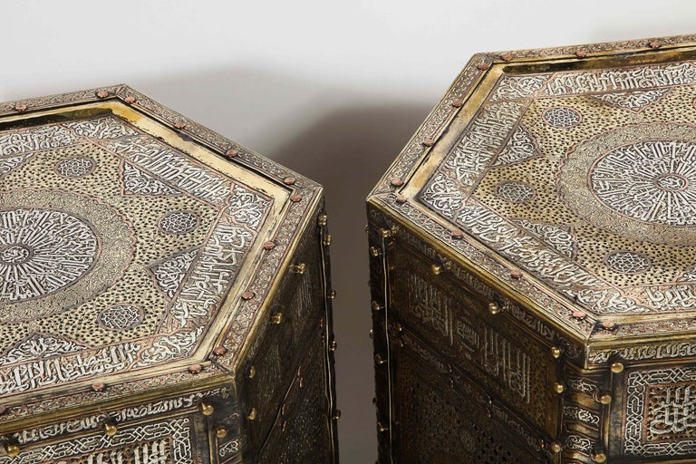 Exceptional Pair of Islamic Mamluk Revival Silver Inlaid Quran Side Tables For Sale 1