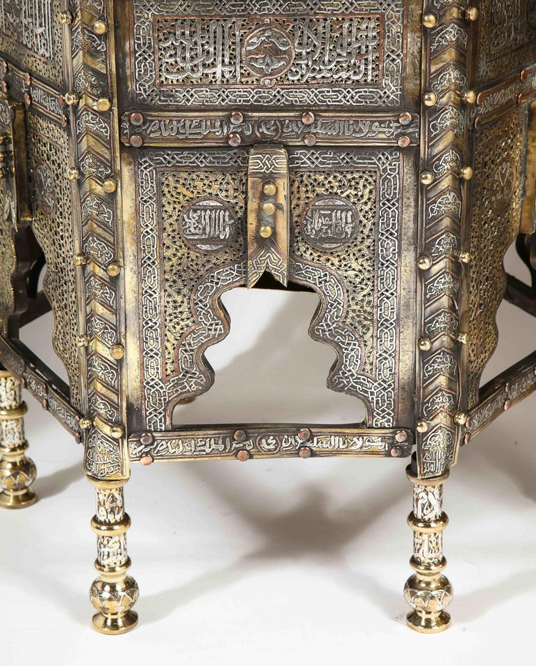 Exceptional Pair of Islamic Mamluk Revival Silver Inlaid Quran Side Tables For Sale 2