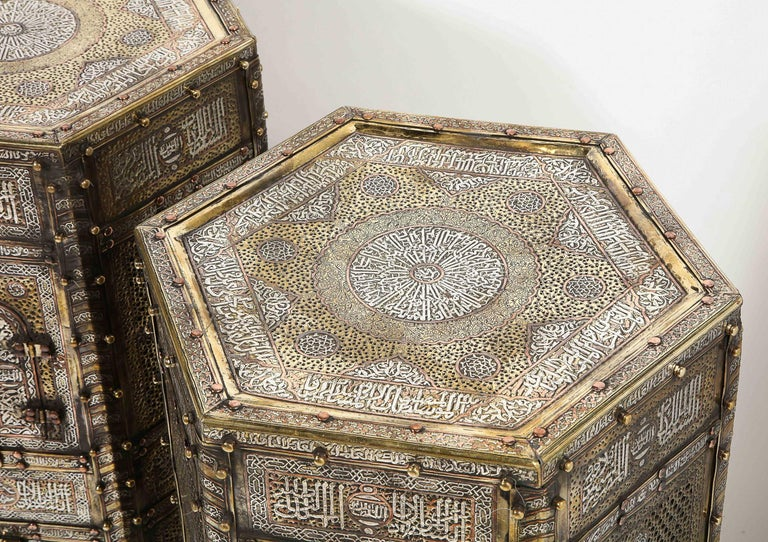 Exceptional Pair of Islamic Mamluk Revival Silver Inlaid Quran Side Tables For Sale 4