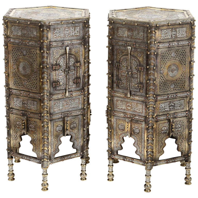 Exceptional Pair of Islamic Mamluk Revival Silver Inlaid Quran Side Tables For Sale