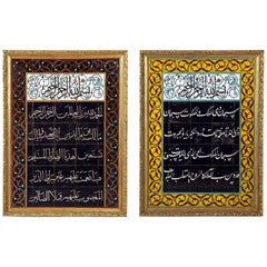 Exceptional Pair of Islamic Middle Eastern Ceramic Tiles with Quran Verses