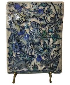 Exceptional Vintage Ceramic Persain Tile