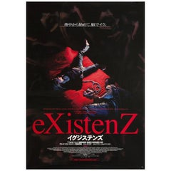"""eXistenZ"" 1999 Japanese B2 Film Poster"
