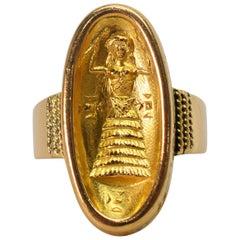 Exotic Princess Yellow Gold Ring