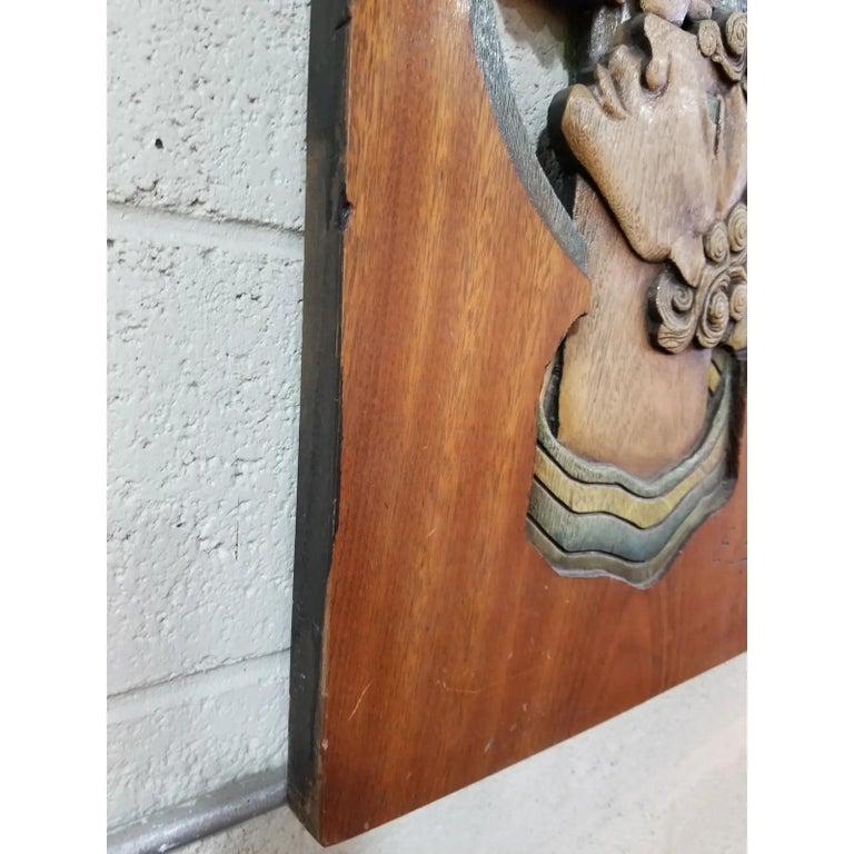 Mahogany Edison Lufaac Figurative Carved Wood Wall Art / Sculpture  For Sale