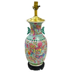Exquisite Chinese Famille Rose Foo Dog Motif Vase, Now as a Lamp