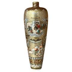 Exquisite Japanese Satsuma Vase by Seikozan