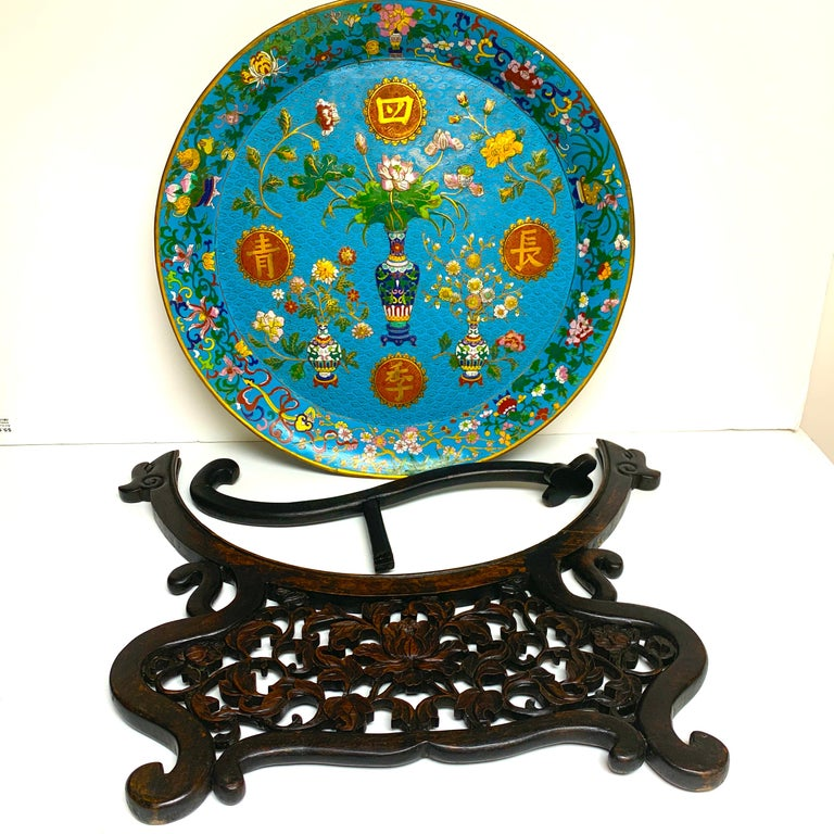 Exquisite Ming Style Cloisonné Charger and Stand For Sale 12