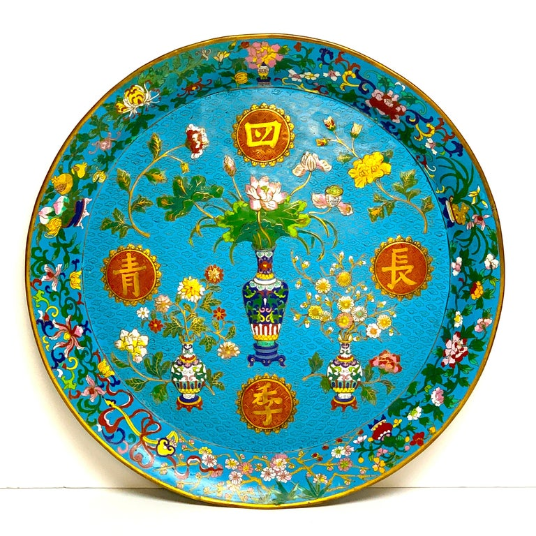 Exquisite Ming Style Cloisonné Charger and Stand In Good Condition For Sale In Atlanta, GA