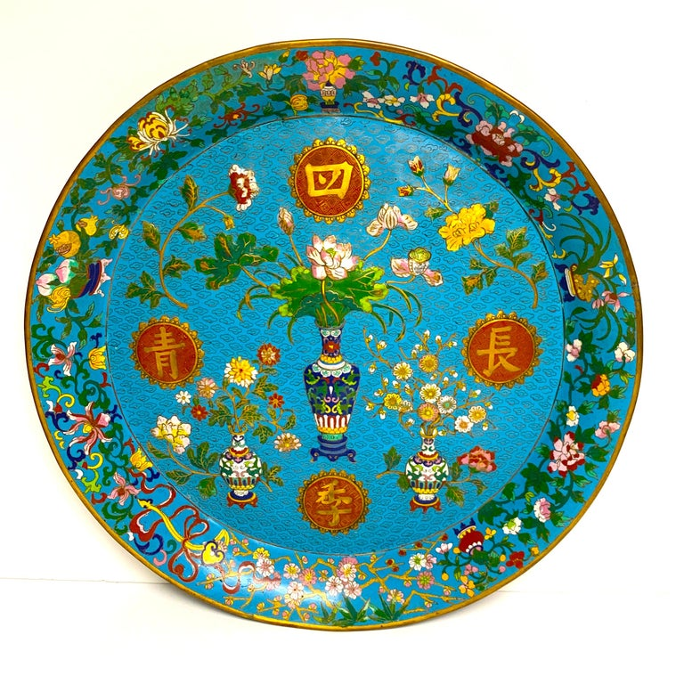 20th Century Exquisite Ming Style Cloisonné Charger and Stand For Sale
