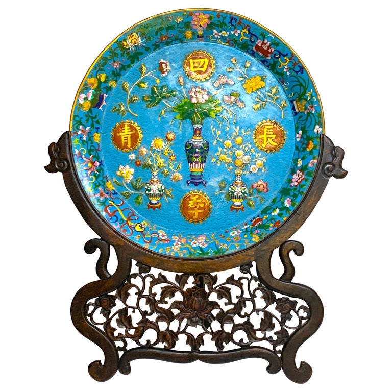 Exquisite Ming Style Cloisonné Charger and Stand For Sale