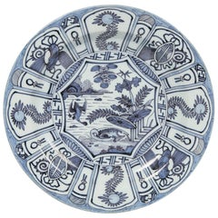 Extra Large Delft Blue and White Charger Made, 1680-1700