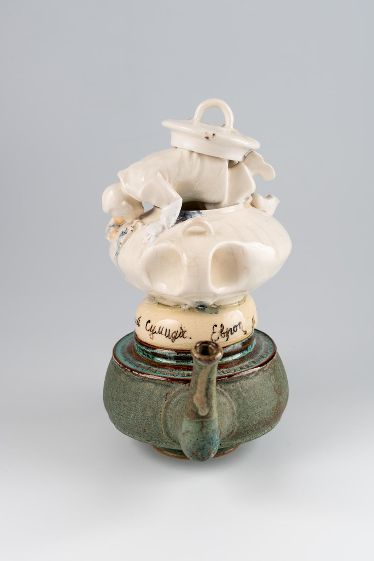 Extraordinary Ceramic Sculpture by Israel Sofia In New Condition For Sale In Paris, FR