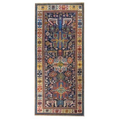 Extraordinary Late 19th Century Shirvan Rug