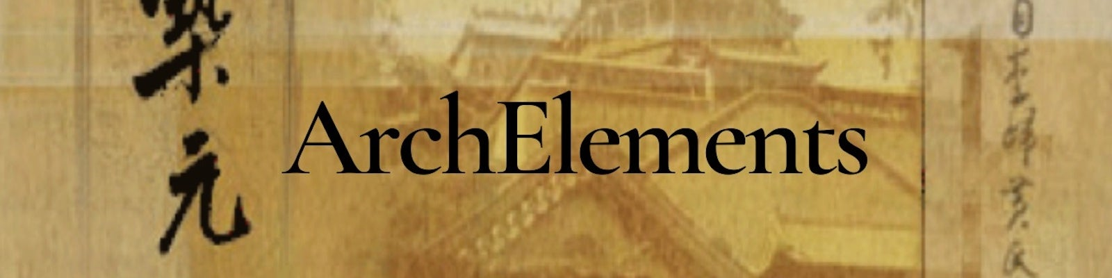 ArchElements