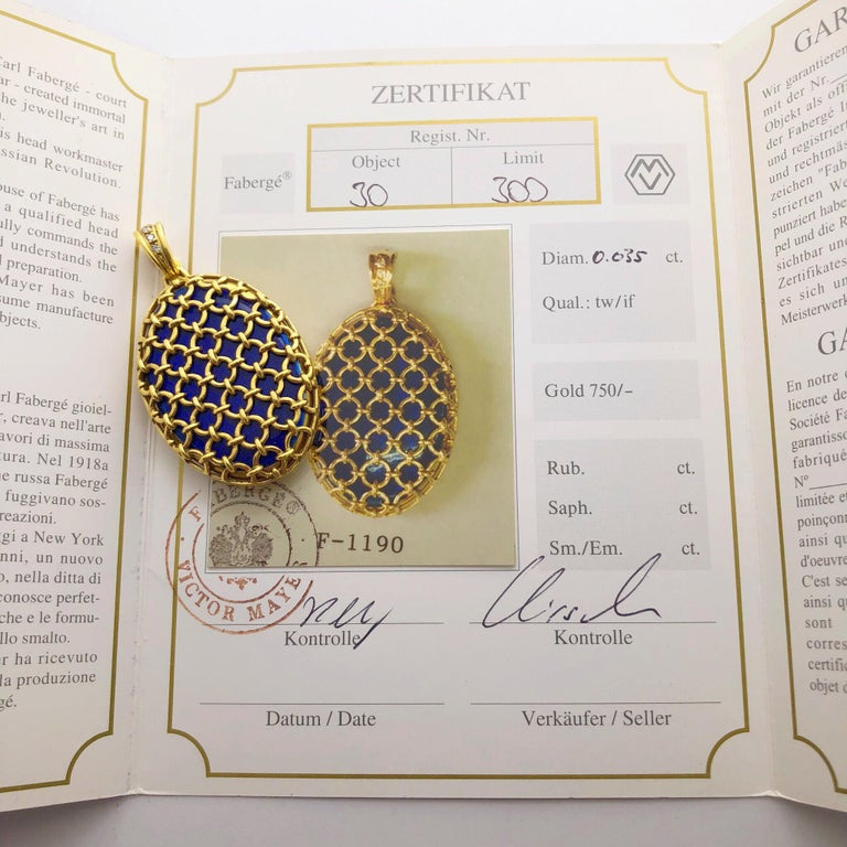 Women's or Men's Modern Faberge 18 Karat Yellow Gold Blue Guilloché Caged Locket with Certificate For Sale