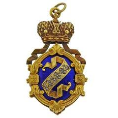 Fabergé Antique Gold Diamond Enamel Locket Pendant